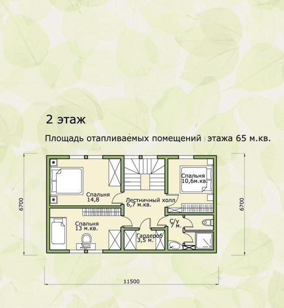 План второго этажа дома в стиле минимализм