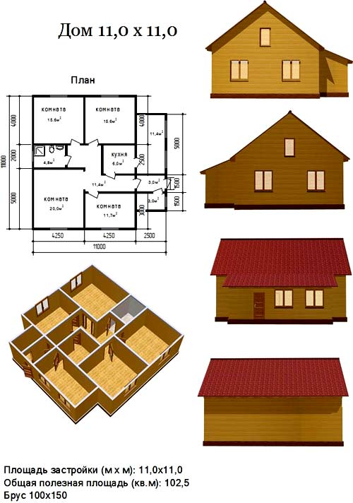 планировка дома 11x11