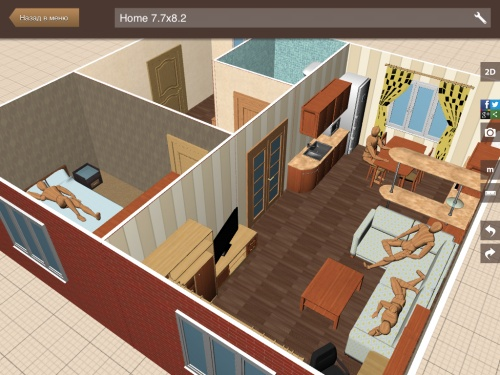рассчитать проект дома онлайн