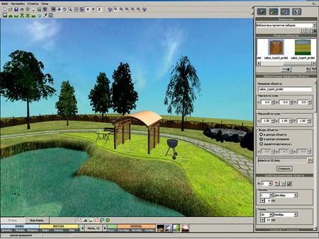 Sierra Land Designer 7.0 скачать торрент