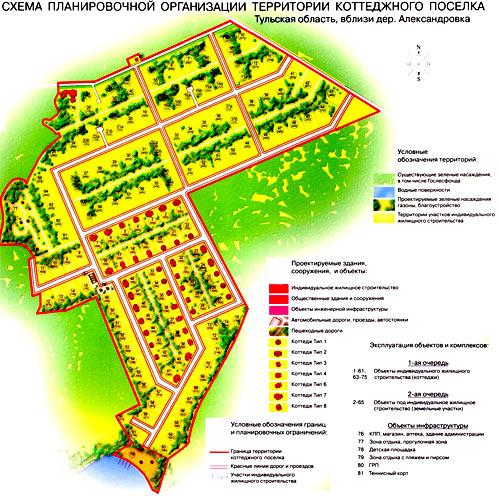 схема деления территории поселка