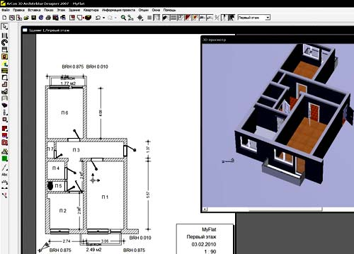 Программа для постройки дома на российском торрент