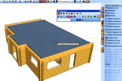 проектирование этажа дома