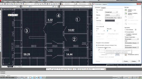 план дома в AutoCAD