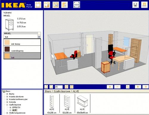 программа IKEA