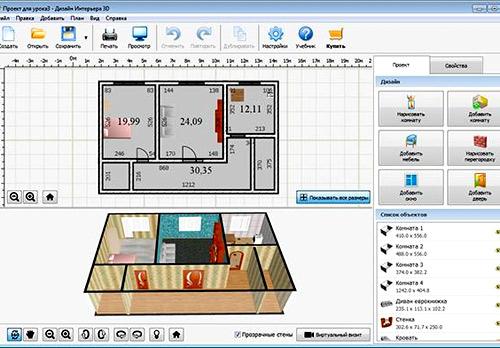 проектирование дома на компьютере