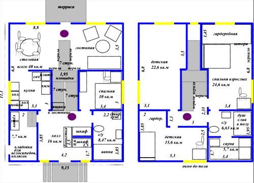 дом 8 спален