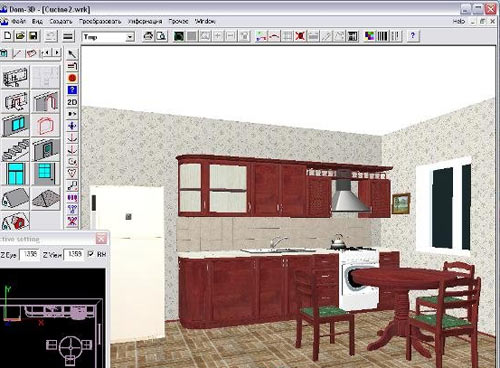 проект кухня 3d