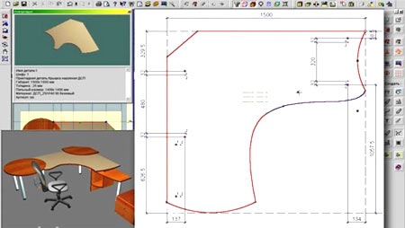 Programm f r m bel zeichnen for Mobel zeichnen programm