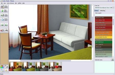 интерфейс Color Style Studio