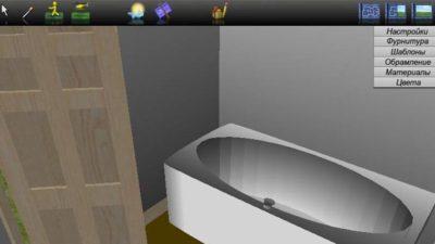 проектирование ванной