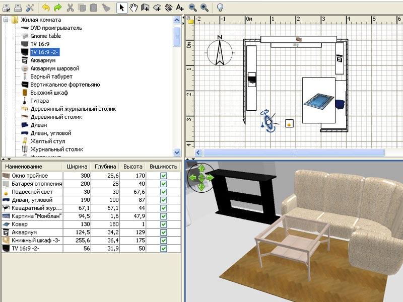 программа для проектирования  спальни