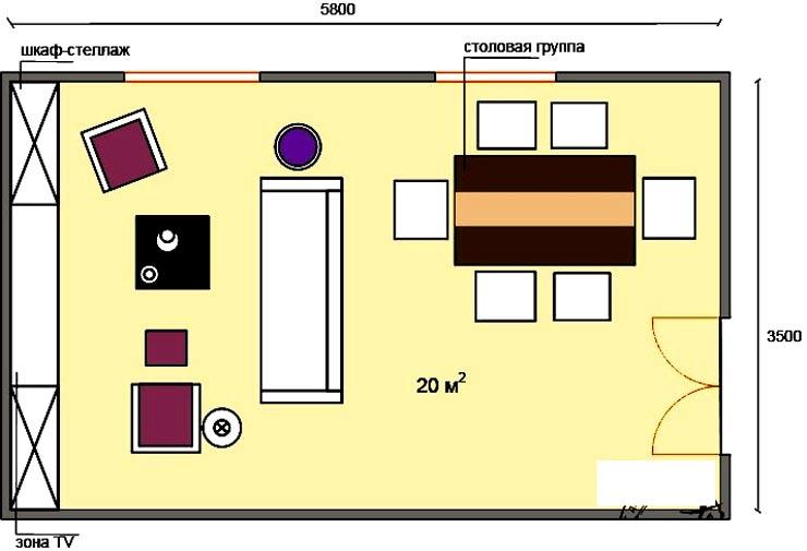 планировка столовой и гостиной