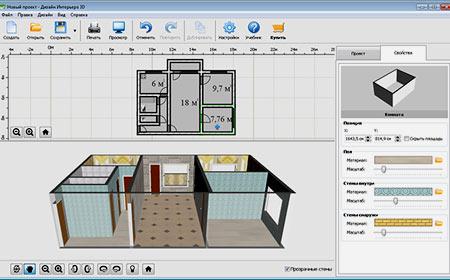 интерфейс программы для создания планировок квартир
