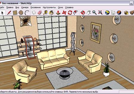 интерьер в Google SketchUp