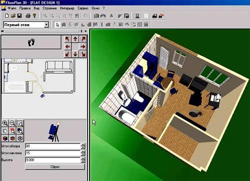 проект дома в FloorPlan 3D
