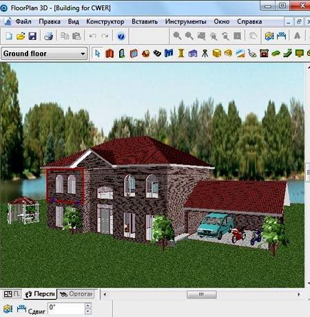 план территории FloorPlan 3D