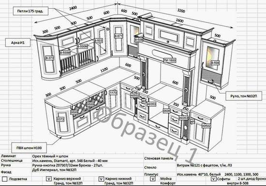 схема кухни