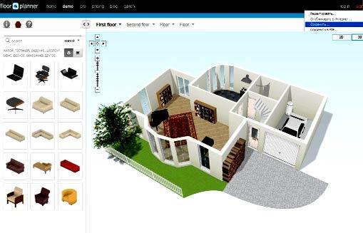 планировщик Floorplanner