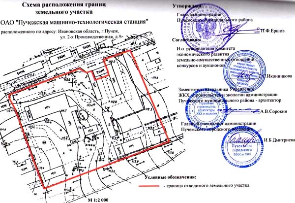 кадастровый план расположение участка
