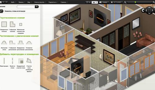 Дизайн интерьера 3D онлайн