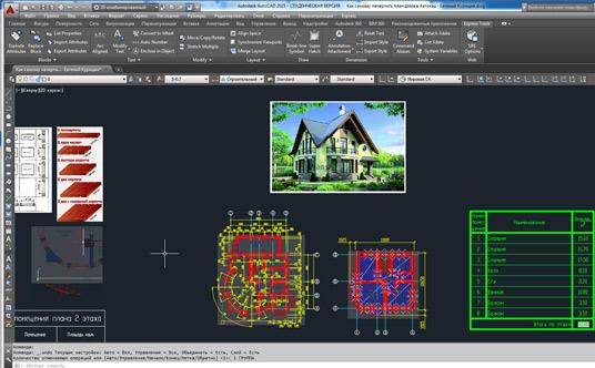 проект дома AutoCAD