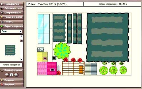 онлайн планировщик сад