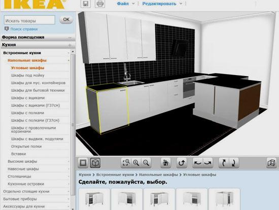 икеа проект кухня