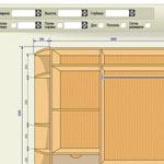 Список программ для проектирования шкафов-купе