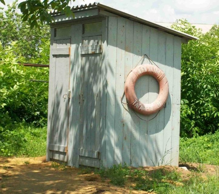 Туалет на участке